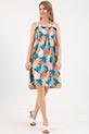 Desenli İp Askılı Elbise / Bej