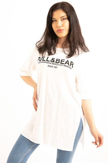 Pull Bear Baskılı Tshırt-P-018880